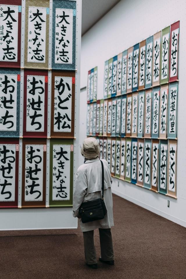 Manga, Lettering y Caligrafía con rotuladores Kuretake
